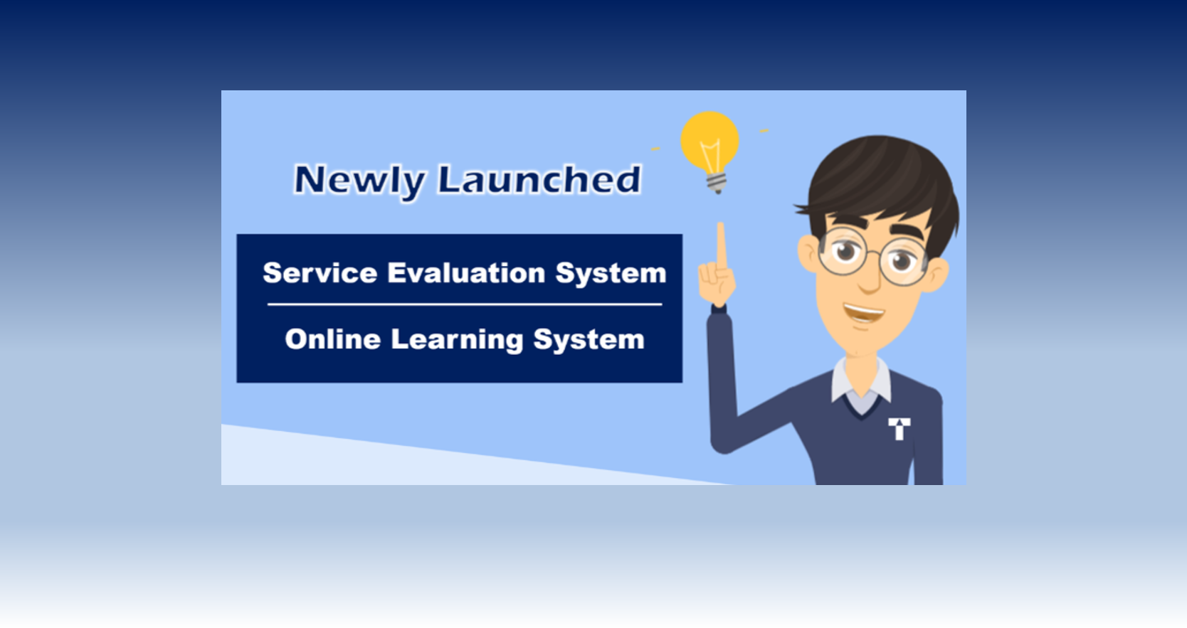 Newly Launched